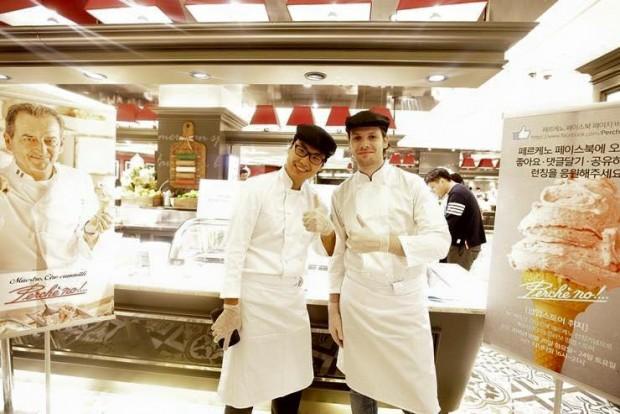"""Dopo Mandarina Duck i coreani di E.Land scelgono il gelato """"Perché no""""?"""